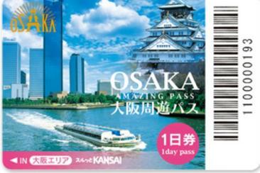 大阪周遊卡一日/二日劵 - 大阪必備交通卡 (實體票卡)