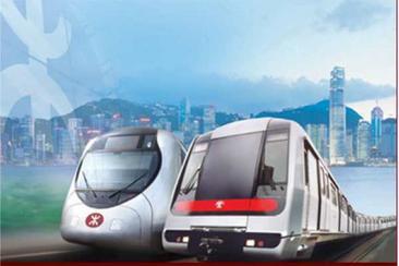 香港地鐵一日券(遊客全日通換領券)