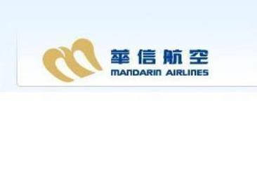 華信航空(台中/馬公-單程)