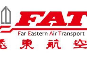 遠東航空(台中/金門-單程)