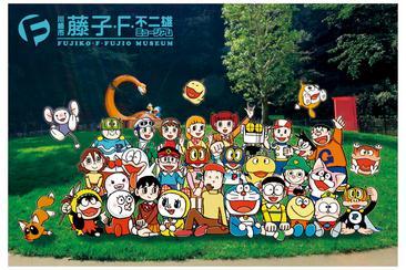 哆啦A夢主題博物館兌換券
