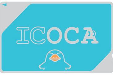 ICOCA日本交通購物儲值卡(實體)