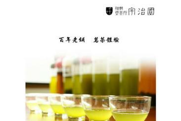 【大阪】宇治園 -- 體驗茶文化