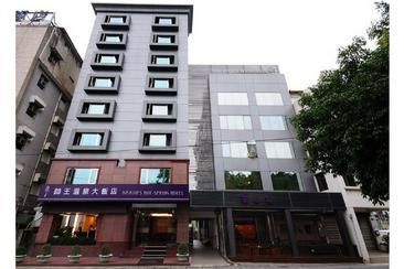 【礁溪】帥王溫泉大飯店