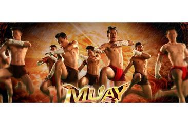 【曼谷】Muay Thai泰拳秀(電子票)
