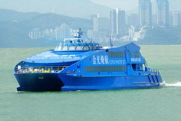 金光飛航-香港港澳碼頭到澳門氹仔碼頭船票--電子票