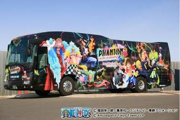 東京往返大阪 航海王夜間巴士  高速巴士 車票