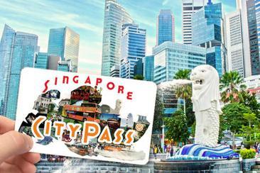 【新加坡】城市觀光通行證 Singapore City Pass (電子票)