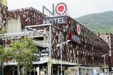 【宜蘭】9號溫泉旅店