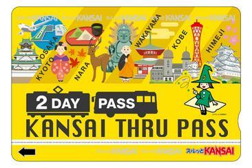 關西周遊卡 KANSAI THRU PASS 2日券 / 3日券(2020.5.31止)