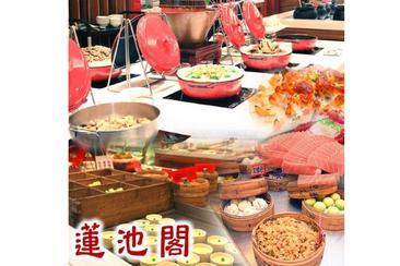 【台北】蓮池閣素菜餐廳-歐式自助餐