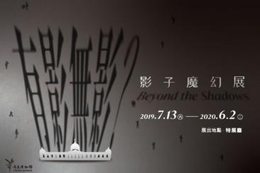 『台南』奇美博物館-特展/常設展門票專案