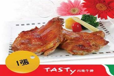 【全省】王品系列-西堤牛排餐券