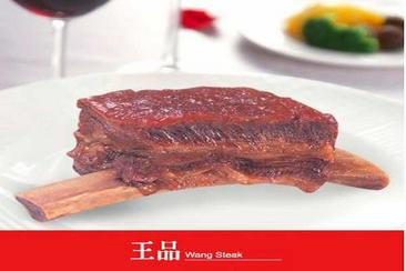 【全省】王品系列-王品牛排美食餐券