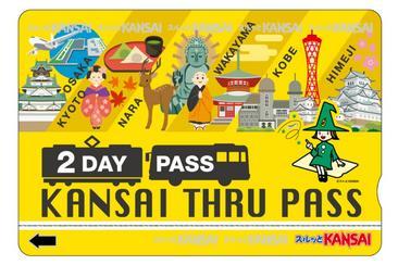關西周遊卡 KANSAI THRU PASS 2日券 / 3日券實體票(2020.5.31止)