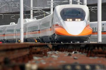 【外國人】台灣高鐵電子乘車券(彰化出發)