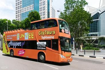 【新加坡】敞篷雙層觀光巴士一日通票(電子票)