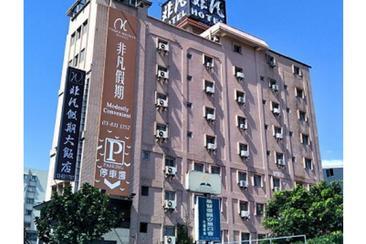 【花蓮】非凡假期大飯店住宿券