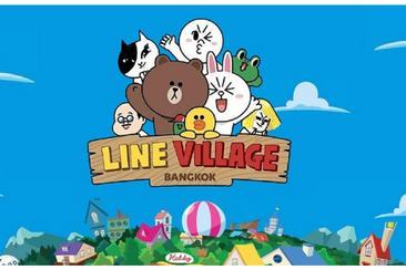 【曼谷】LINE Village Bangkok室內主題樂園門票--電子票