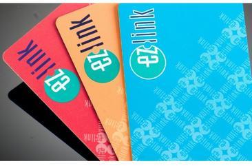 【新加坡必備】易卡通交通卡EZ-Link(含5新幣餘額 機場取)