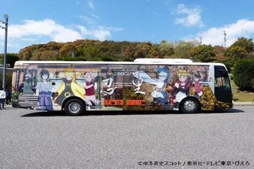 【日本】淡路島二次元之森「NARUTO&BORUT火影忍者」高速直達巴士套票(JR難波・大阪發車) +關西地區鐵路周遊四日券