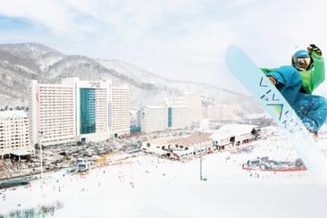 【韓國滑雪】洪川大明滑雪場兩天一夜