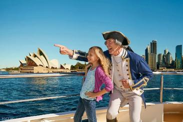 雪梨塔龍加動物園 + 快速交通套票(渡輪船票、動物園門票 + Sky Safari纜車)
