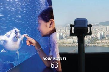 【首爾】63大廈展望台 / 水族館 門票(電子票)