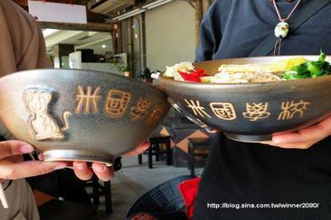【台東】關山鎮農會米國學校・精緻美食券(含環保袋製米體驗)