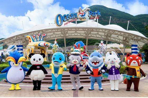 Image result for 香港海洋公園