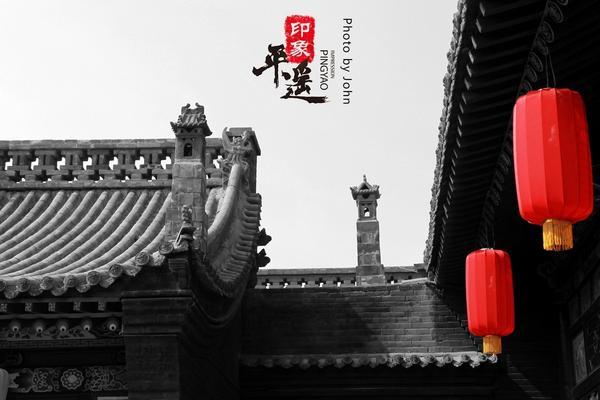 【四人成行】漫遊山西、張壁古堡、大院文化、崇寧堡溫泉酒店泡湯五日
