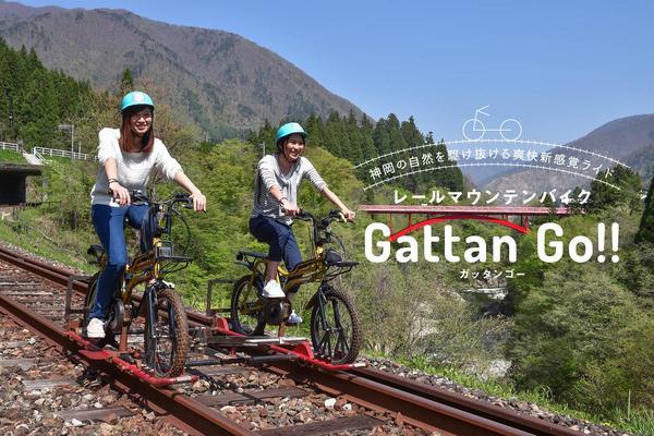 【童樂趣送小費】舊鐵道自行車、OUTLET、上高地合掌村遊船5日(名松)