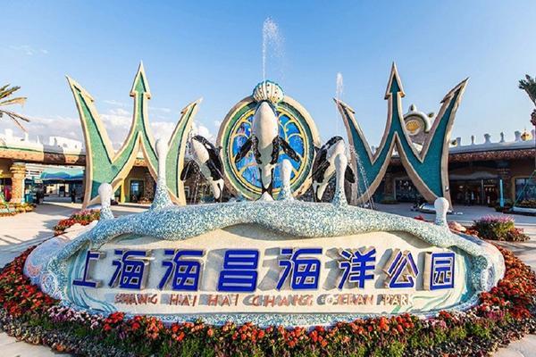 玩轉上海魔都~上海迪尼樂園、海昌海洋公園雙樂園5日
