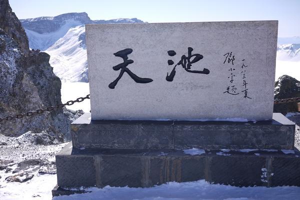 【華信航空】東北長白山天池、魔界景區、丹東虎山長城、鴨綠江遊船八日