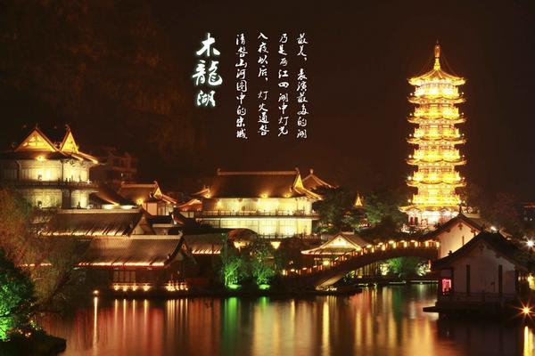 【魅色桂林】最美銀子岩、船遊漓江、桂林小資遊4日