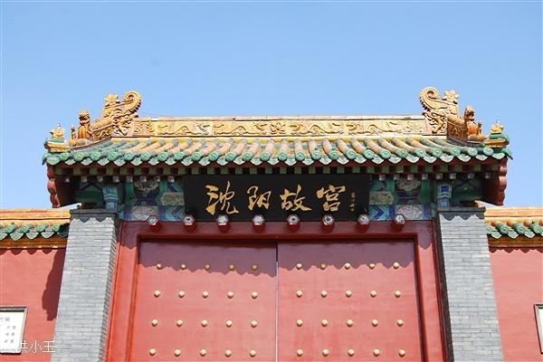 【立榮航空X夏季限定】東北風情、瀋陽故宮、長白山風景區、盤錦紅海灘八日