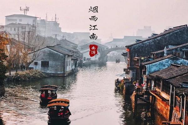 愛上海戀蘇杭、雙秀、特色水鄉民宿6日【西湖國賓館下茶】