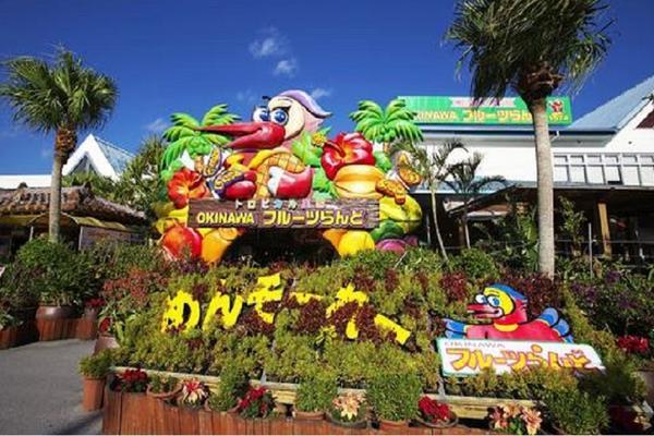 【沖澠熱帶王國物語】水果樂園、海洋水族館、玉泉洞、古宇利島、瀨長島四日