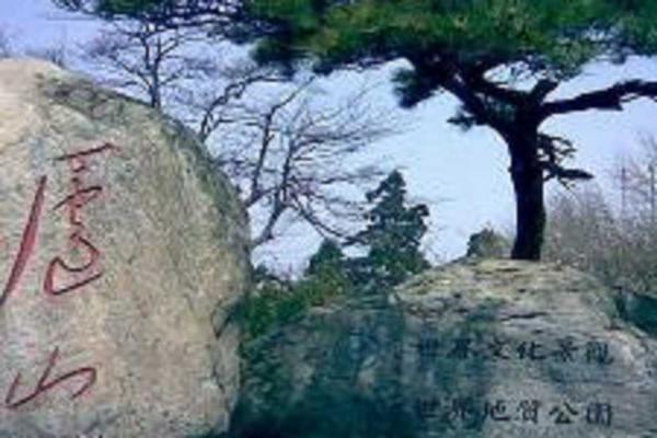 唯美江西、老盧山說故事、篁嶺、大覺山、道教福地靈山8日【贈夢裏老家秀】