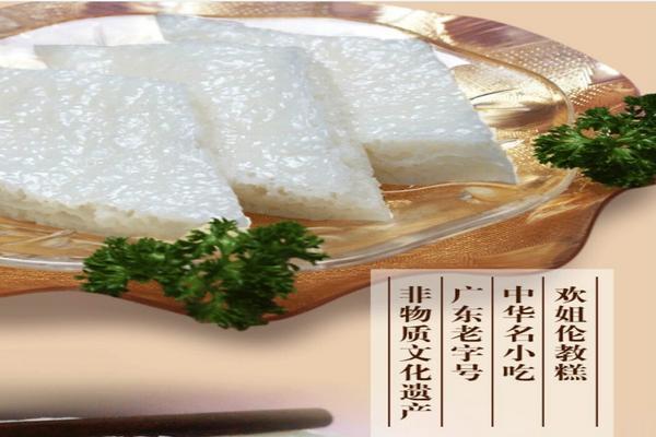 【香港一程多站】港澳珠大橋+香港廣東美食團體五日