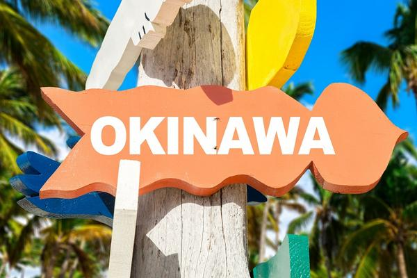 【FUN樂沖繩】水果樂園、海洋博、古宇利、瀨長島、海邊渡假村四日
