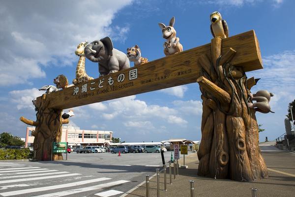 【沖繩玩很大】水果樂園、海洋博、兒童王國、手作冰棒、泡瀨港、美國村四日