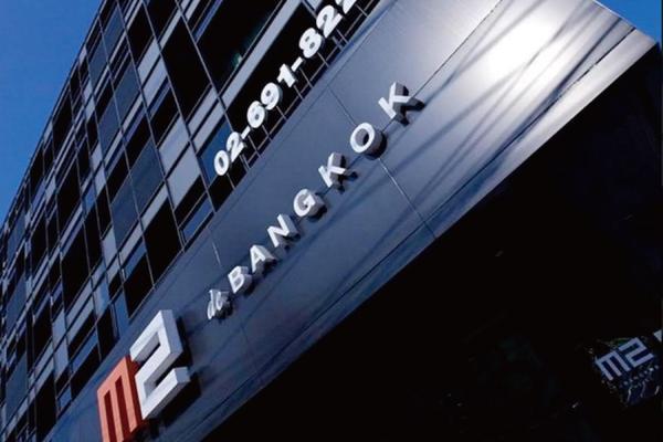 【泰籍人士 防疫旅館專案】長榮航空+曼谷安雅飯店套裝【單程。含稅金】