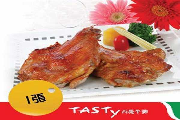 【全省】王品系列-西堤牛排美食餐券