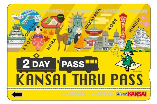 關西周遊卡 KANSAI THRU PASS 2日券 / 3日券實體票(2021.5.31止)
