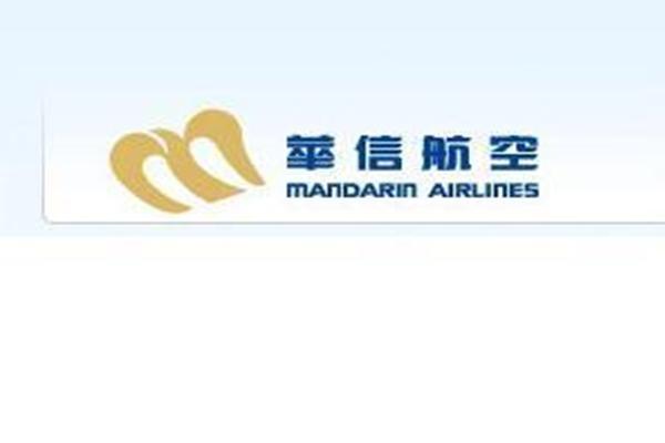 華信航空(台中/金門-單程)