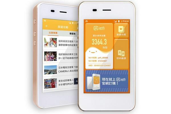 中國/日韓/全球Wifi分享器出租 - 4G上網吃到飽 含翻譯功能