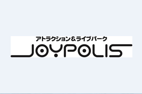 東京世嘉都市樂園(TOKYO JOYPOLIS)一日通票--電子票