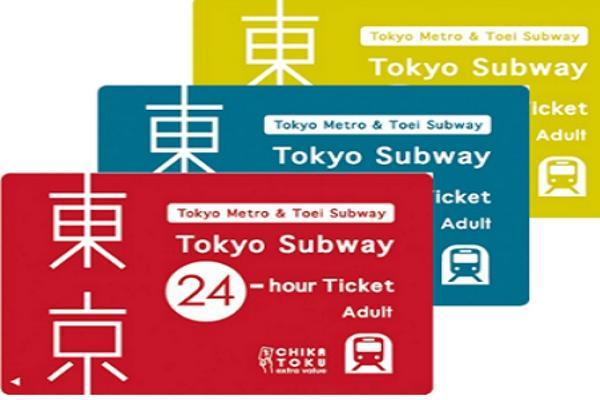 【TOKYO METRO】東京地鐵券(兌換票)