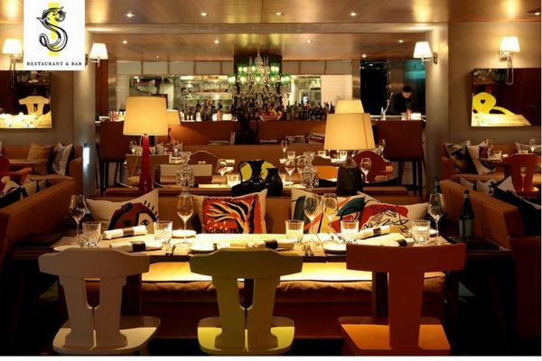 【電子票券】台北S Hotel量子酒店餐券